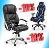 Fotele gabinetowe i gamingowe z 10% rabatem